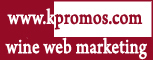 wine web marketing